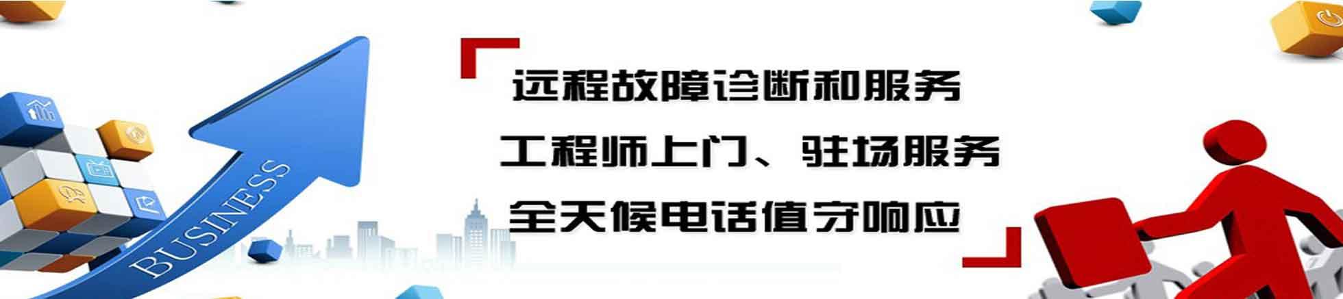 十堰红星电脑维修中心_一家专业的十堰电脑维修网